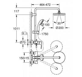 Grohe 26244000 New Tempesta Cosmopolitan 200 Shower System
